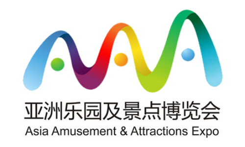 Asia Amusement & Attractions Expo 2021